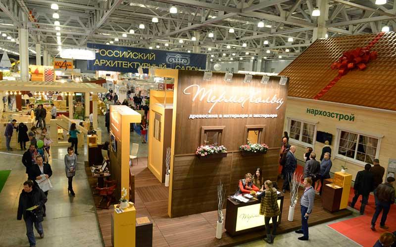 Специализированная выставка Деревянный дом 2018